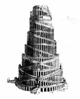 ציור של מגדל בבל